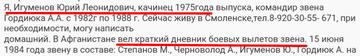 http://forumupload.ru/uploads/0000/d0/8c/3698/t38428.png
