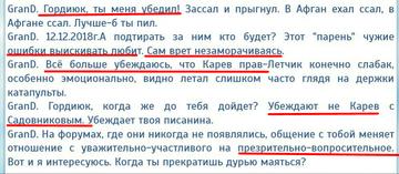 http://forumupload.ru/uploads/0000/d0/8c/3698/t384373.png