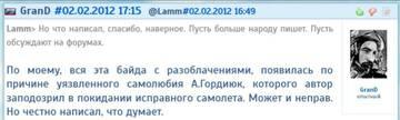 http://forumupload.ru/uploads/0000/d0/8c/3698/t40481.jpg
