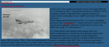 http://forumupload.ru/uploads/0000/d0/8c/3698/t41064.jpg