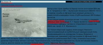 http://forumupload.ru/uploads/0000/d0/8c/3698/t43222.jpg