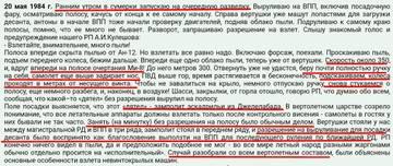 http://forumupload.ru/uploads/0000/d0/8c/3698/t46320.jpg