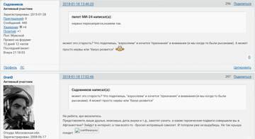 http://forumupload.ru/uploads/0000/d0/8c/3698/t46361.jpg