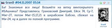 http://forumupload.ru/uploads/0000/d0/8c/3698/t46495.jpg