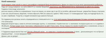 http://forumupload.ru/uploads/0000/d0/8c/3698/t466321.jpg