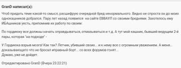 http://forumupload.ru/uploads/0000/d0/8c/3698/t521106.jpg