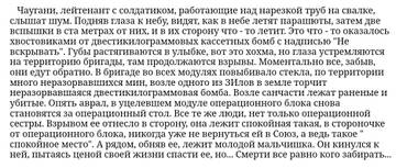http://forumupload.ru/uploads/0000/d0/8c/3698/t52672.jpg