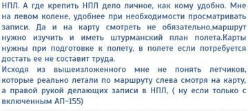 http://forumupload.ru/uploads/0000/d0/8c/3698/t582098.jpg