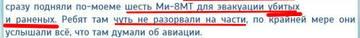 http://forumupload.ru/uploads/0000/d0/8c/3698/t58450.jpg
