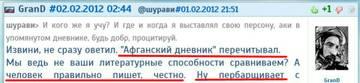 http://forumupload.ru/uploads/0000/d0/8c/3698/t58771.jpg