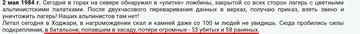 http://forumupload.ru/uploads/0000/d0/8c/3698/t595987.png