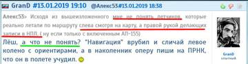 http://forumupload.ru/uploads/0000/d0/8c/3698/t597274.jpg