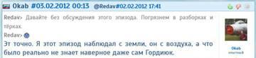 http://forumupload.ru/uploads/0000/d0/8c/3698/t60883.jpg
