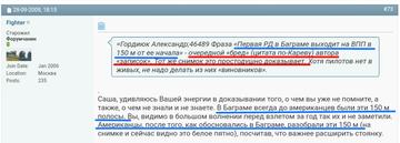http://forumupload.ru/uploads/0000/d0/8c/3698/t62087.png
