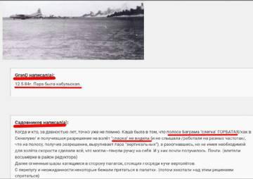 http://forumupload.ru/uploads/0000/d0/8c/3698/t63818.jpg