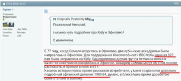http://forumupload.ru/uploads/0000/d0/8c/3698/t63914.png