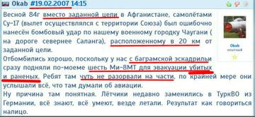 http://forumupload.ru/uploads/0000/d0/8c/3698/t655726.jpg
