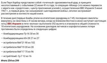 http://forumupload.ru/uploads/0000/d0/8c/3698/t67101.jpg