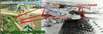 http://forumupload.ru/uploads/0000/d0/8c/3698/t68511.jpg