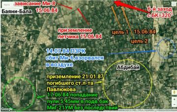 http://forumupload.ru/uploads/0000/d0/8c/3698/t716439.jpg