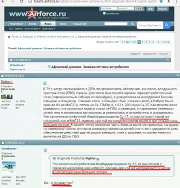 http://forumupload.ru/uploads/0000/d0/8c/3698/t74296.jpg