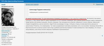 http://forumupload.ru/uploads/0000/d0/8c/3698/t75190.jpg