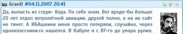 http://forumupload.ru/uploads/0000/d0/8c/3698/t779246.jpg