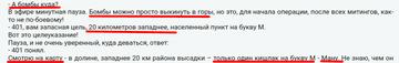 http://forumupload.ru/uploads/0000/d0/8c/3698/t83213.png
