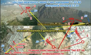 http://forumupload.ru/uploads/0000/d0/8c/3698/t83893.jpg
