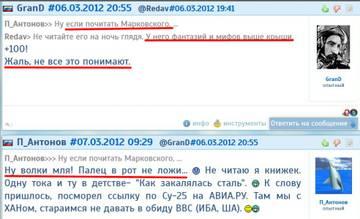 http://forumupload.ru/uploads/0000/d0/8c/3698/t85155.jpg