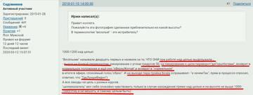 http://forumupload.ru/uploads/0000/d0/8c/3698/t85294.jpg