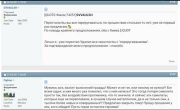 http://forumupload.ru/uploads/0000/d0/8c/3698/t873935.jpg