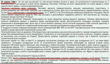 http://forumupload.ru/uploads/0000/d0/8c/3698/t88353.jpg