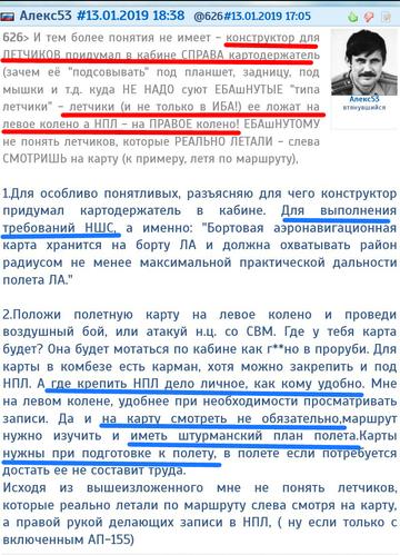 http://forumupload.ru/uploads/0000/d0/8c/3698/t88753.png