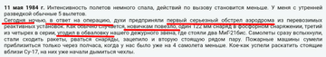 http://forumupload.ru/uploads/0000/d0/8c/3698/t88891.png