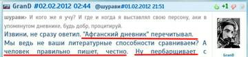 http://forumupload.ru/uploads/0000/d0/8c/3698/t89025.jpg