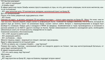 http://forumupload.ru/uploads/0000/d0/8c/3698/t91707.jpg