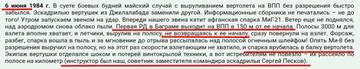 http://forumupload.ru/uploads/0000/d0/8c/3698/t95240.jpg