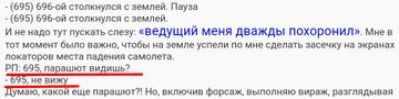 http://forumupload.ru/uploads/0000/d0/8c/3698/t99988.png