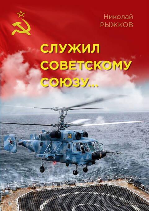 https://forumupload.ru/uploads/0000/d0/8c/423/t219547.jpg