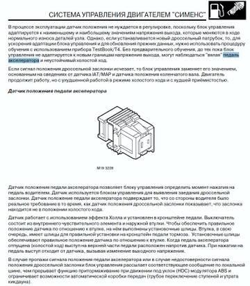https://forumupload.ru/uploads/0000/d3/70/336/t28332.jpg