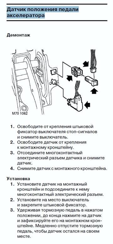 https://forumupload.ru/uploads/0000/d3/70/336/t563670.jpg