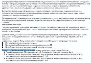 https://forumupload.ru/uploads/0000/d3/70/336/t935795.jpg