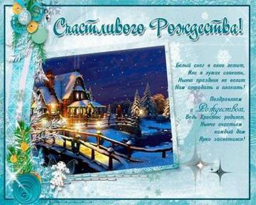 http://forumupload.ru/uploads/0000/d3/70/4918/t138390.jpg