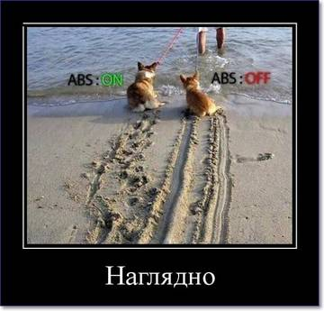 http://forumupload.ru/uploads/0000/d3/70/4918/t14691.jpg