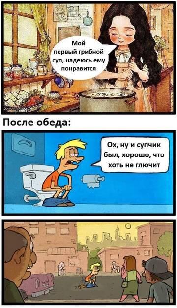http://forumupload.ru/uploads/0000/d3/70/4918/t798827.jpg