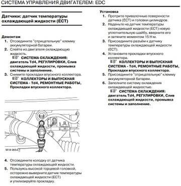http://forumupload.ru/uploads/0000/d3/70/5069/t114048.jpg