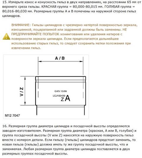 http://forumupload.ru/uploads/0000/d3/70/5069/t314458.jpg