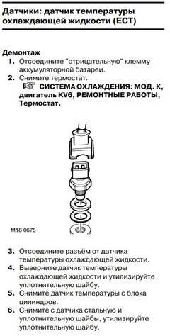 http://forumupload.ru/uploads/0000/d3/70/5069/t648834.jpg