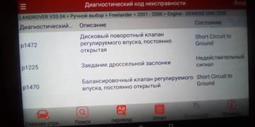 https://forumupload.ru/uploads/0000/d3/70/7276/t277943.jpg
